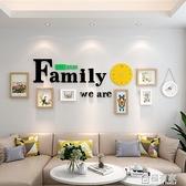 ins照片墻裝飾免打孔客廳相框組合掛墻北歐沙發背景墻上相片創意 ATF 極有家