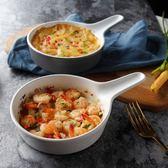 INMIND HOUSE烤盤 簡約陶瓷餐具沙拉盤子 創意單柄烘焙意面焗飯盤【onecity】