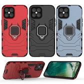 蘋果 iPhone12 Pro Max 12Pro 12Mini 指環鋼鐵俠 手機殼 支架 保護殼 全包邊 防摔