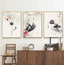 客廳裝飾畫新中式現代簡約沙發背景牆掛畫中國風創意油畫餐廳壁畫xw