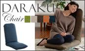 waraku-fourpics-43adxf4x0173x0104_m.jpg