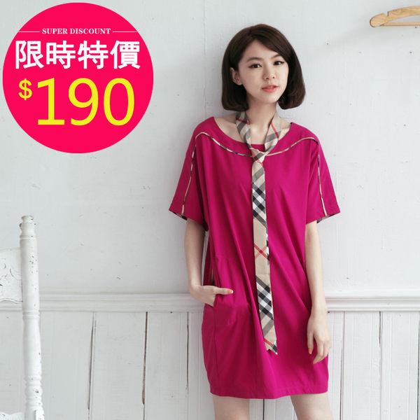 洋裝【1438】FEELNET中大尺碼女裝春裝新款撞色拼接顯瘦洋裝 4XL-5XL碼