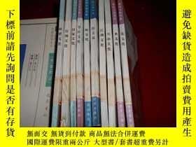 二手書博民逛書店雅俗文化書系罕見買辦文化Y155211 李燕 編著 中國經濟出版