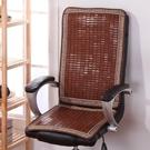 夏季麻將涼席椅子坐墊靠墊一體