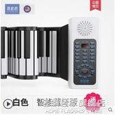 音格格88鍵摺疊電子手卷鋼琴鍵盤便攜式初學者成人家用專業加厚版 NMS名購居家