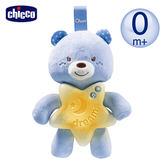 chicco-美夢星星音樂晚安熊-粉藍