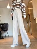 針織闊腿褲女秋冬休閒奶奶褲子顯瘦百搭高腰垂感寬鬆直筒長褲