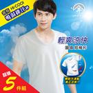 5件免運組【福井家康】吸濕排汗 網眼男性機能短袖衫 / 台灣製 / 8120