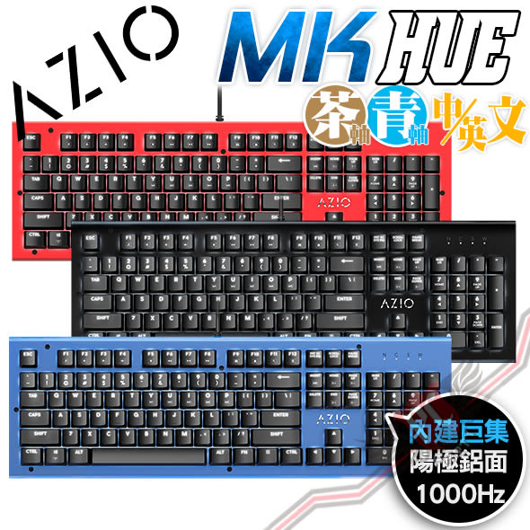 [ PC PARTY ] 送手靠墊 AZIO MK HUE 鋁合金上蓋 機械式鍵盤 青軸 茶軸 白光