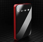 行動電源 充電寶超薄小巧便攜10000M閃充移動電源迷你手機通用8000毫安【快速出貨八折搶購】