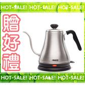 《現貨立即購+贈好禮》Princess 232008 荷蘭公主 手沖咖啡可用 手沖壺 快煮壺 電水壺 細口壺 (0.8L)