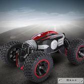 超大號四驅越野車遙控漂移變形車汽車可充電兒童玩具車男孩金剛