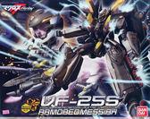 組裝模型 1/72 VF-25S 奧茲馬機 裝甲彌賽亞女武神 骷髏 超時空要塞F Frontier TOYeGO 玩具e哥