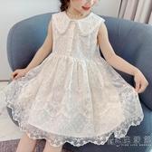 女童夏裝洋裝2020新款韓版兒童夏季洋氣女孩網紅背心裙公主裙子 中秋節全館免運