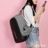 新款防盜雙肩包男青年多功能旅行背包韓版大中學生包商務電腦包 qf7564【黑色妹妹】