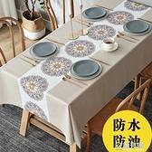 餐桌布防水防油免洗PVC台布長方形桌布北歐ins高檔茶幾布藝書桌墊 ATF 秋季新品