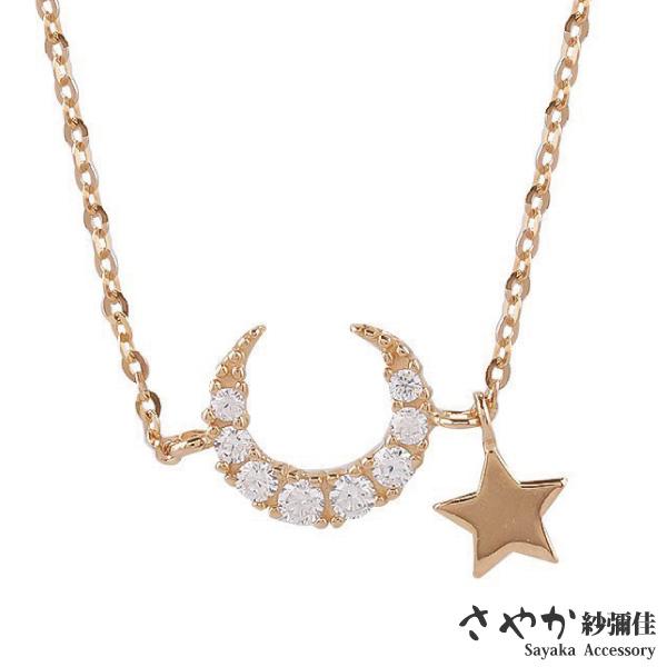 【Sayaka紗彌佳】天空的星月鑲鑽造型項鍊