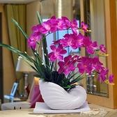 蝴蝶蘭仿真花套裝擺件家居客廳室內茶幾電視柜假花盆栽裝飾花擺設 米娜小鋪