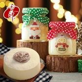 【香帥蛋糕】芋泥燒布丁(四罐)+芋泥戚風!任兩組$699含運