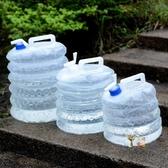 折疊水桶 戶外折疊水桶帶水龍頭車載PE食品級5L10L15L飲水袋野營伸縮儲水桶