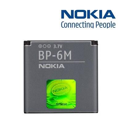 【YUI】NOKIA BP-6M BP6M 原廠電池 3250 6151 6233 6280 6288 9300 N73 N77 N93 原廠電池 1100mAh
