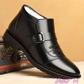 皮鞋野豹男士冬季商務休閒高幫皮鞋男棉鞋中老年人羊毛保暖加絨男鞋子 JUST M