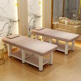 折疊 美容床 美容院專用 美體床 按摩床 推拿床 家用紋繡火療艾灸理療床  任選一件享八折