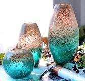 黑五好物節磨砂玻璃藝術花器擺件 美式鄉村鮮花插花器 裝飾擺設綠色冰紋花器gogo購