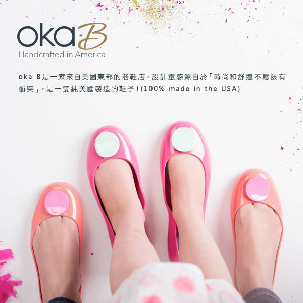 【OkaB】EMERY基本款魚口楔型高跟鞋 淺灰(k1020EM-GRY)