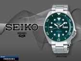 【時間道】SEIKO 精工 5SPORTS新世代5號機械錶/綠面綠框鋼帶(4R36-07G0M/SRPD61K1)免運費