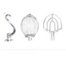 添碩攪拌機專用攪拌器具/S勾/扇葉片/球型/原廠公司貨 TS-108 TS-101