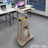思客站立式電腦桌可行動辦公桌會議演講台可升降桌子筆記本床邊桌【快速出貨】