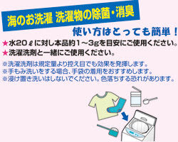 ~日本必買~日本銷售王『貝殼粉』~排名必買前15名~日本製─貝殼粉洗潔粉~