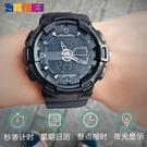 []手錶男士時尚潮流青少年大錶盤防水夜光運動學生電子錶男錶