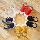 童鞋/休閒鞋  男童鞋兒童魔術貼帆布鞋寶寶小童休閑布鞋女童運動小白鞋
