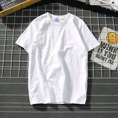T恤畫山龍日系文樂潮牌男裝t恤短袖衫情侶純色純棉打底衫夏季學生t恤 寶媽優品