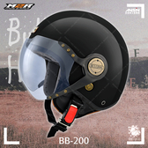 [安信騎士] BB-200 素色 黑 200 飛行帽 安全帽 復古帽 小帽體 Bulldog 內襯可拆 M2R