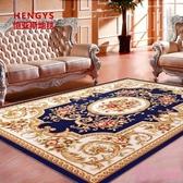 地毯 地毯臥室客廳歐式茶幾床邊滿鋪房間北歐紅大地墊可愛簡約美式