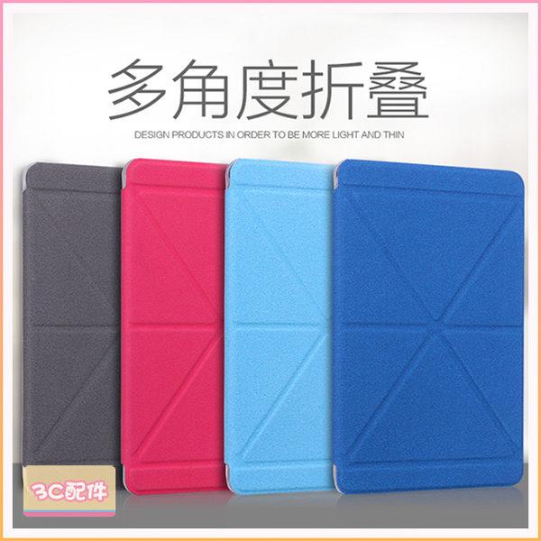 蘋果 iPad mini 1 2 3 4 pro 9.7 支架皮套 變形金剛 保護套 矽膠套 多角度折疊 支架 側翻 平板套