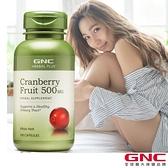 【GNC健安喜】女性保健 蔓越莓膠囊食品 100顆