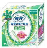 蘇菲導管式衛生棉條量多型 32支裝