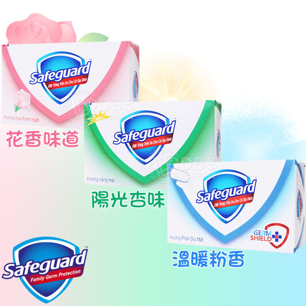 【DDBS】Safeguard 舒膚佳香皂 (綠 / 藍 / 粉款) 135g (肥皂/禮品/沐浴/生活用品)