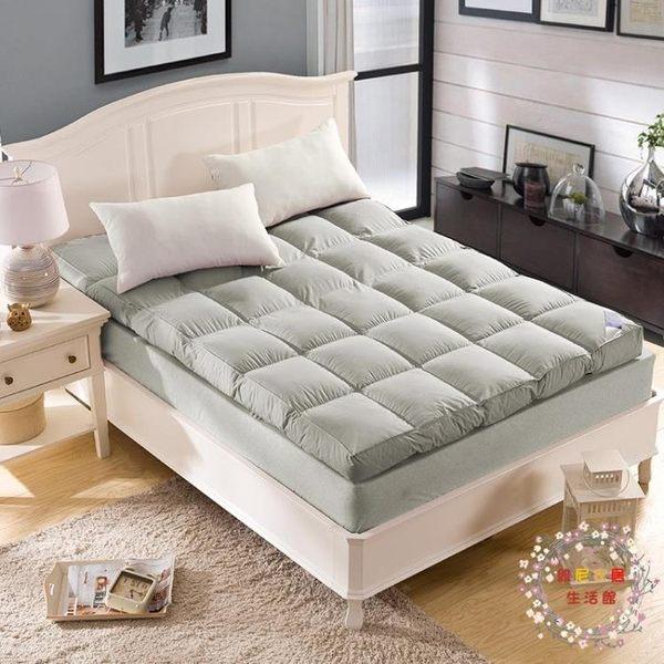 榻榻米床墊子1.5床褥子1.8m學生宿舍單人1.2地鋪墊被加厚2米雙人