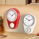 掛鐘 廚房用免打孔定時鐘錶冰箱貼小掛鐘簡約家用壁掛式時鐘小型提醒器 俏girl YTL