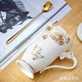 馬克杯創意歐式陶瓷咖啡杯精致骨瓷個性辦公室水杯cx16【棉花糖伊人】