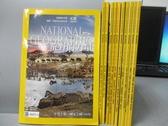【書寶二手書T7/雜誌期刊_RCS】國家地理雜誌_170~181期間_共11本合售_荒野的力量等
