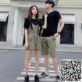 情侶裝夏裝短袖T恤套裝氣質裙子男小眾設計感 【海闊天空】