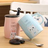 創意陶瓷馬克杯子可愛卡通情侶水杯早餐杯牛奶咖啡麥片杯帶蓋勺 情人節禮物