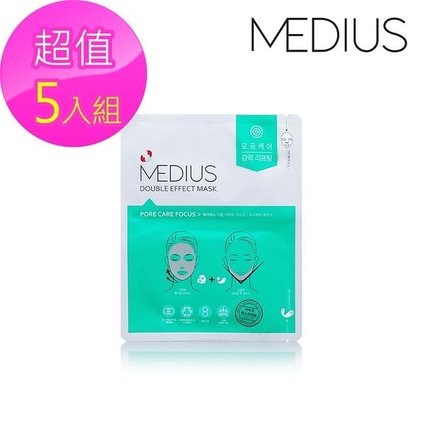 【MEDIUS】雙效強化面膜-緊緻拉提(5入組)