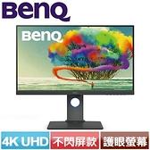 BENQ PD2700U 4K UHD 27型 專業設計繪圖螢幕